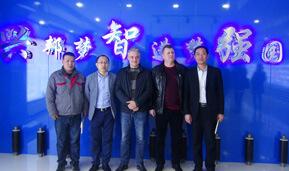 兴邦的中国保温防腐管道技术