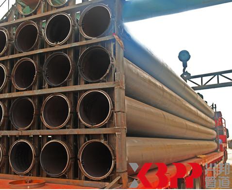 中国石化长输石油管线采购项目