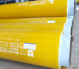 直埋型聚氨酯保温管-黄夹克