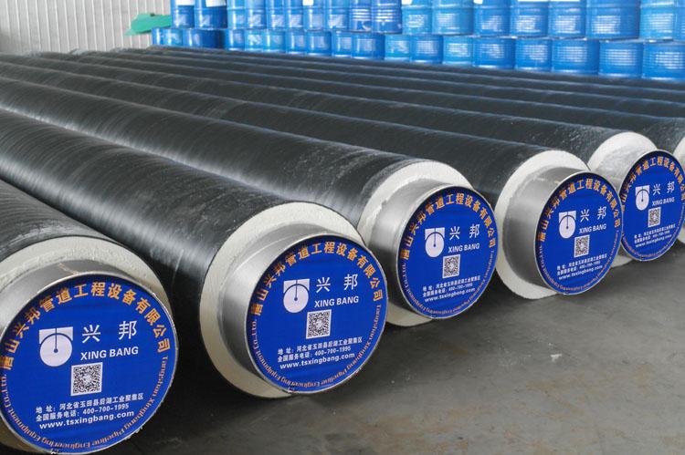 聚氨酯喷涂聚乙烯缠绕预制直埋保温管